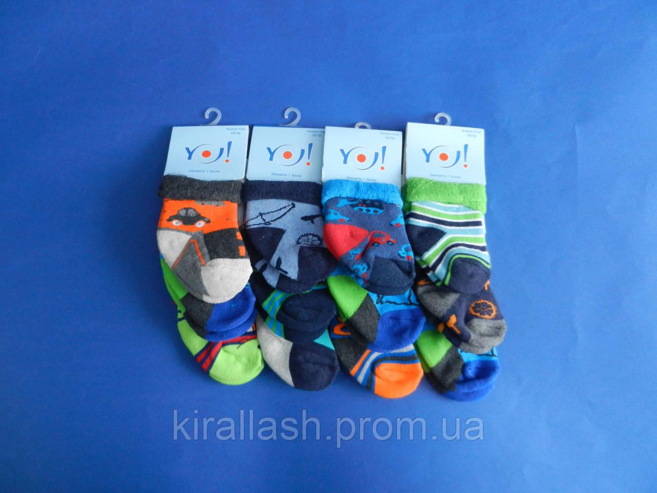 """Носки (SSS 14-16 см) махровые для мальчиков """"YO SCORPIO""""  ПОЛЬША"""