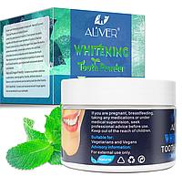 Противовоспалительный зубной порошок мята 50 грамм Aliver