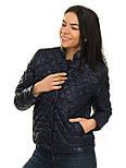 Стьобана Куртка ромб, фото 2