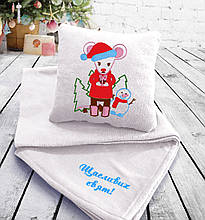 """Подарунковий набір: подушка + плед з новорічною вишивкою """"Щасливих Свят !"""" 09 цвет на выбор"""