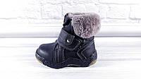 "Зимние ботинки для мальчика ""Lucky Puck"" Размер: 21, фото 1"