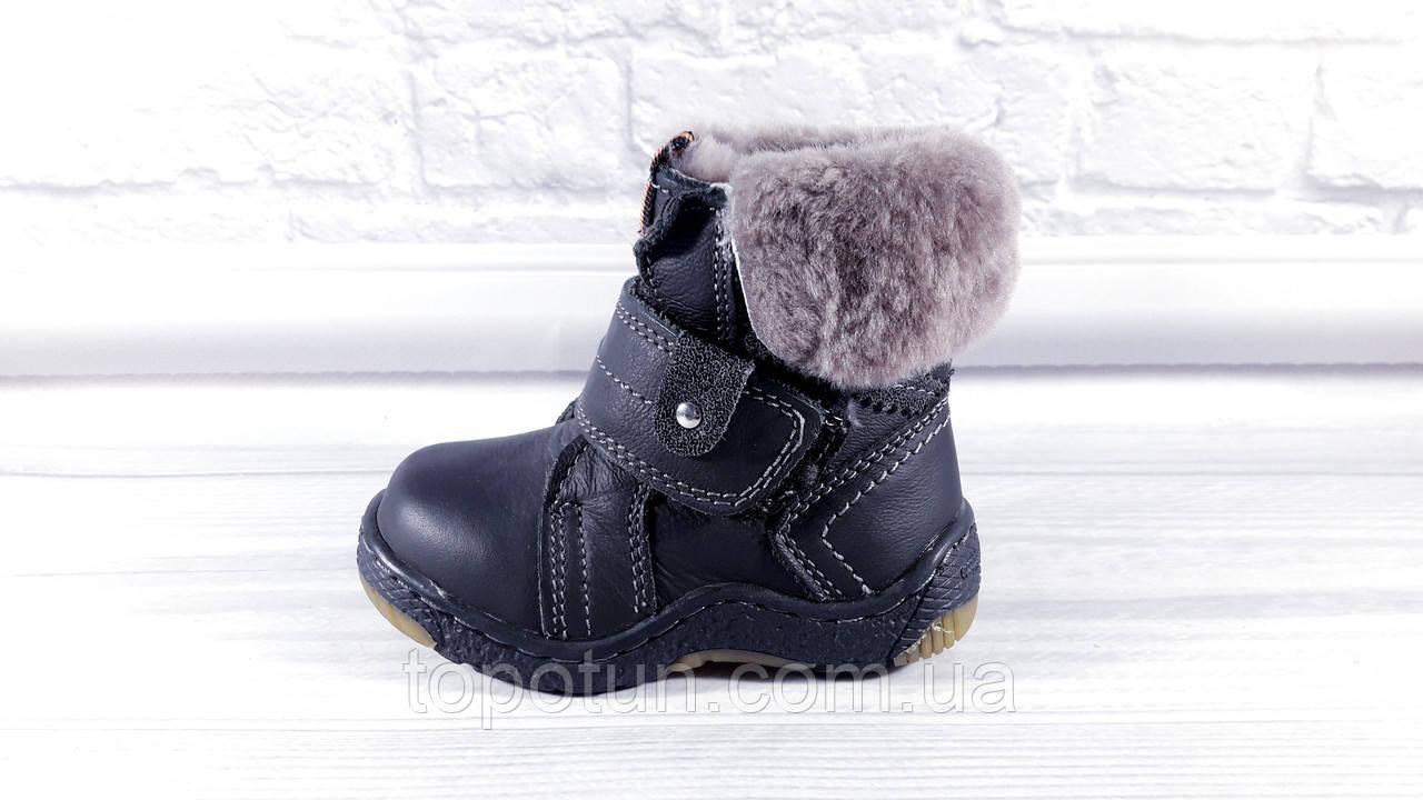 "Зимние ботинки для мальчика ""Lucky Puck"" Размер: 21"