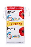 Прокладки для критических дней KOTEX Ультра Нормал ДУО УПАКОВКА 20 шт