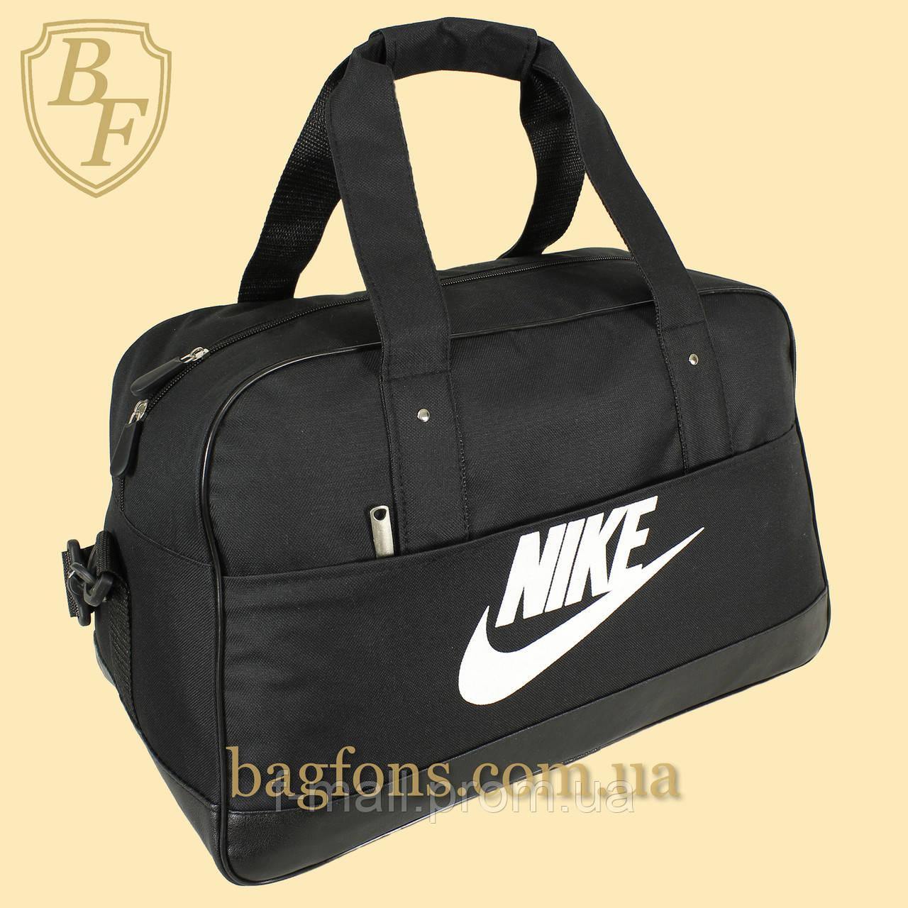 Спортивная дорожная сумка Nike мужская, женская 30л (SN025) черный
