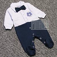 Нарядный человечек р 62 1-3 месяца костюм праздничный комбинезон комплект для мальчика ИНТЕРЛОК 5074 Синий