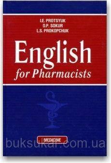 Англійська для фармацевтів English for Pharmacists