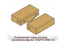 Фреза СМТ 5х12,50.8х8 пазовая короткая, фото 3