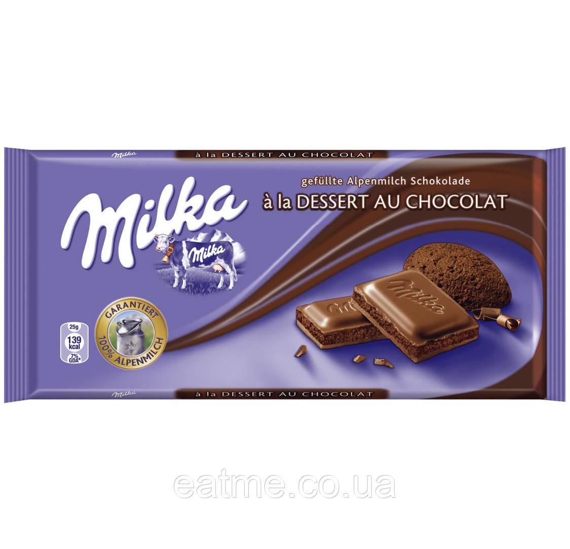 Milka à la Dessert au Chocolat Молочный шоколад с шоколадным муссом