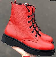 Боты!!! Dr. Martens!  Женские зимние кожаные ботинки на шнуровке с толстой масивной подошвой  красные мартенсы