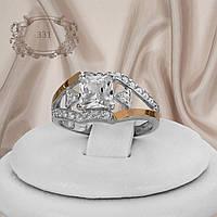 """Кольцо серебряное с фианитами и золотыми вставками """"331"""""""