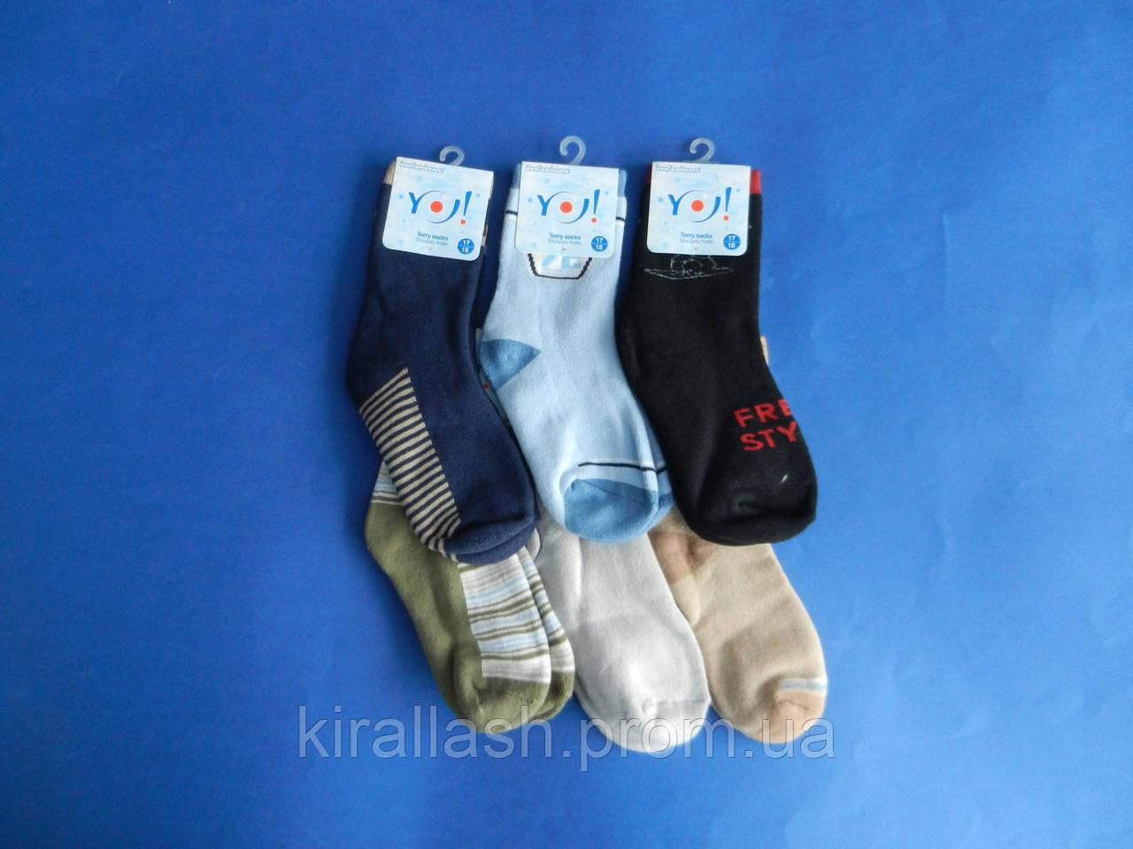 """Носки (31-33 размер, 19-20 см) махровые для мальчиков """"YO SCORPIO"""" ПОЛЬША"""