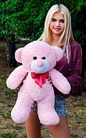 Плюшевый Мишка 80см. Все Цвета Плюшевый медведь Мишка игрушка (Розовый), фото 1
