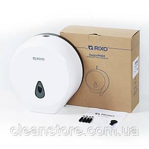 Диспенсер туалетной бумаги Rixo Maggio P002W , фото 2