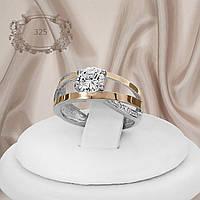 """Кольцо серебряное с фианитами и золотыми вставками """"325"""""""