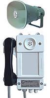 Взрывозащищенный телефонный аппарат без номеронабирателя с громкоговорящей связью ТАШ-22ЕхВ-С