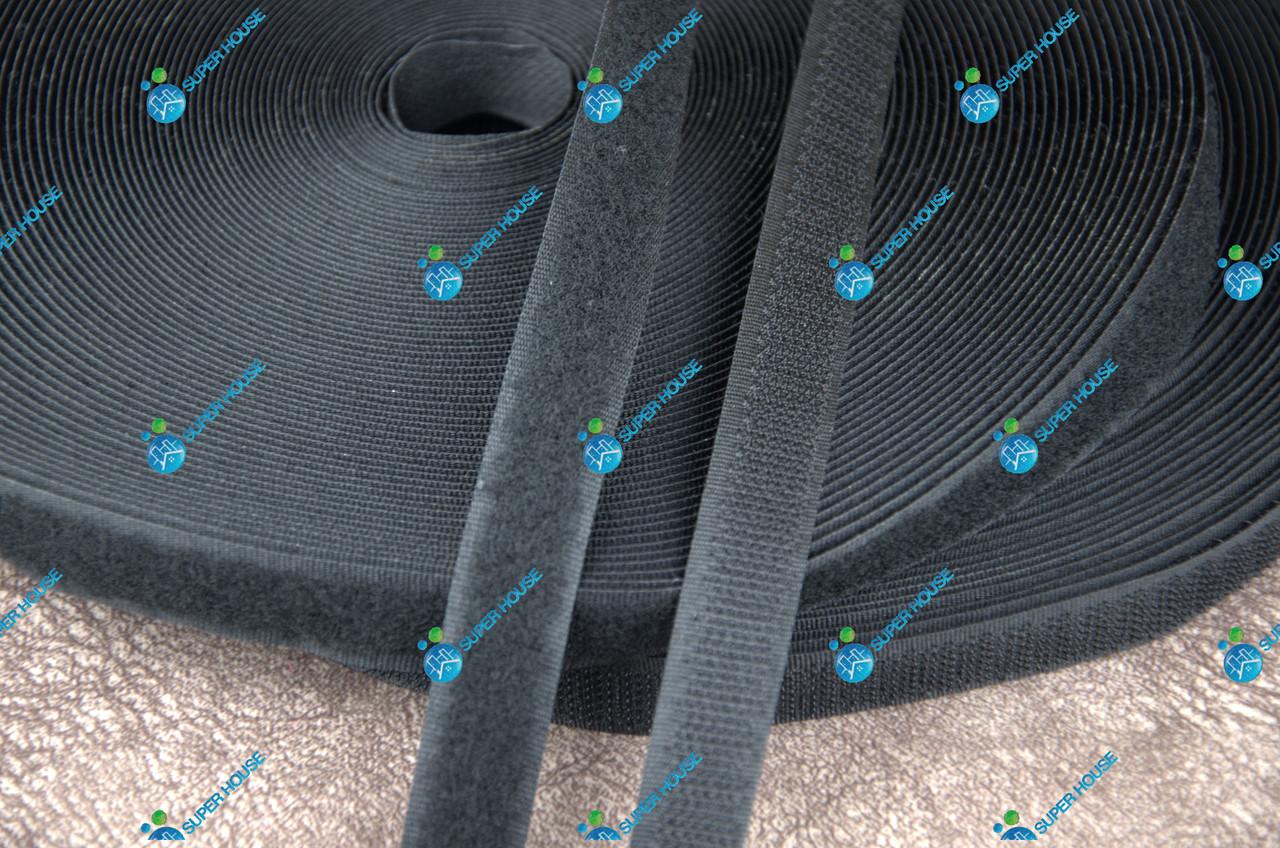 Лента липучка для одежды, обуви и аксессуаров 16мм/25м Разные цвета
