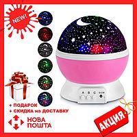 Ночник - проектор звездного неба круглый вращающийся Star Master розовый | светильник Стар Мастер | лампа