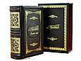 """Книга в кожаном переплете и подарочном футляре """"Полное собрание сочинений"""" Пушкин, фото 2"""