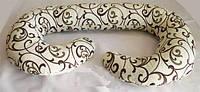 Наволочка на подушку для беременных и кормления *G*