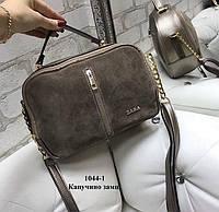Женская комбинированная сумка-клатч в стиле Michael Kors Капучино