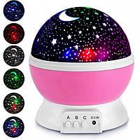 Ночник - проектор звездного неба круглый вращающийся Star Master розовый   светильник Стар Мастер   лампа