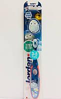 Детская зубная щетка с колпачком для молочных зубов Jordan 3-5 лет синий 6220220