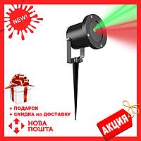 Лазерный проектор для дома с пультом Holiday laser Laser Light | гирлянда Star Shower