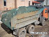 Вивіз будівельного сміття Київ.ЗІЛ.КАМАЗ, фото 4