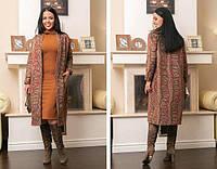 """Стильный комплект-двойка (Платье+Кардиган) ткань """"Креп-Дайвинг+Полушерсть"""" 46, 48 размер батал"""