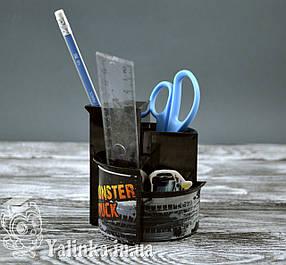 Rz Склянку канцелярський для хлопчиків Monster Trusk