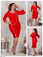 Модное женское платье с разрезом р-ры 48-54 арт 696