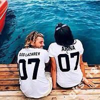 Парные именные футболки ( Все ЦВЕТА ) №36