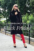 Black Friday!Шуба из  норки  в длине 95 см