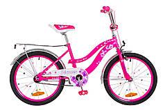 """Велосипед уцененный 24"""" Formula BLACKWOOD 1.0 AM DD AL 2020 (розовый)"""