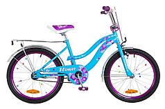 """Велосипед уцененный 24"""" Formula BLACKWOOD 1.0 AM DD AL 2020 (голубой с фиолетовым)"""