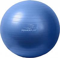 Мяч для фитнеса 4001 65см Синий, насос R189482, фото 1