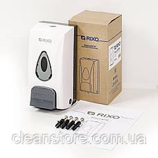 Дозатор жидкого мыла универсальный Rixo Maggio S178W, фото 3