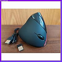 Беспроводная bluetooth мышь мышка G 215 блютуз вертикальная