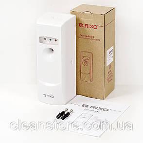 Автоматический освежитель воздуха Rixo Grande A033W, фото 2