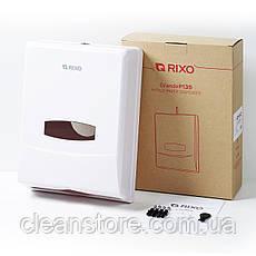 Диспенсер бумажных полотенец Rixo Grande P135W, фото 3