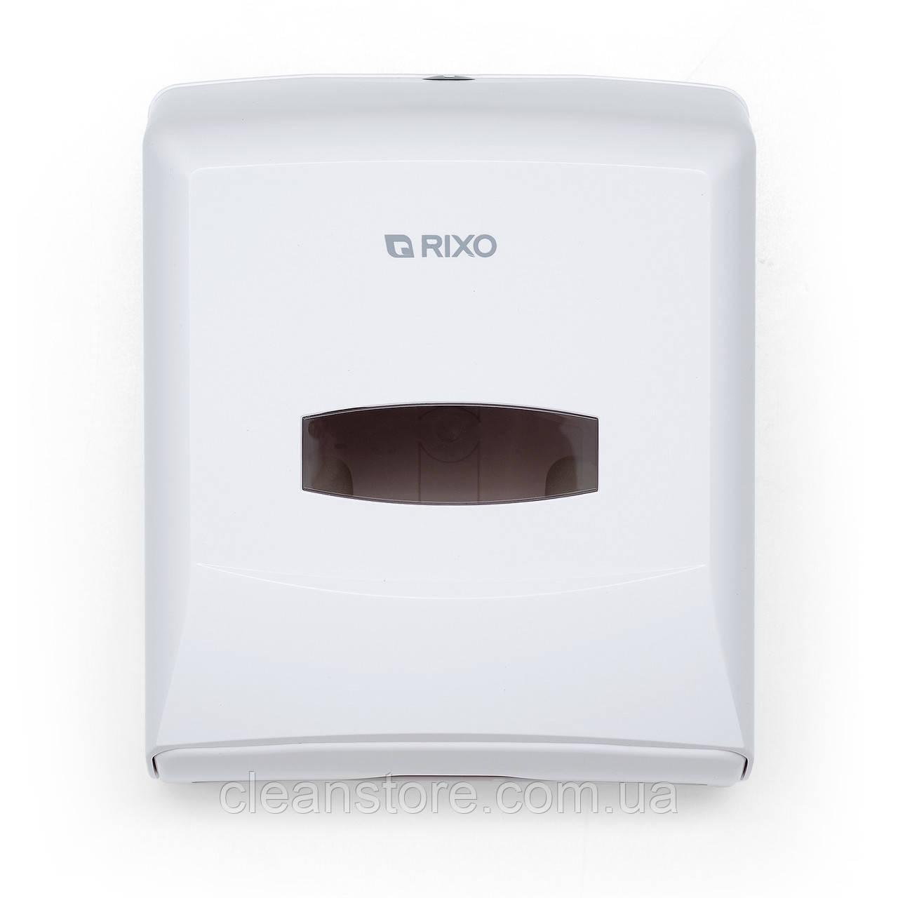 Диспенсер бумажных полотенец Rixo Grande P238W