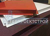 Кассеты металлические для навесной фасадной системы, 0,7мм, фото 1
