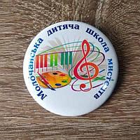 Значки Детская школа искусств, фото 1