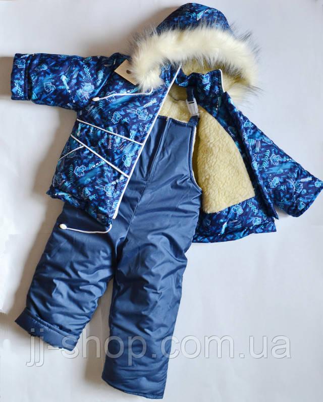 Детский зимний комбинезон для мальчиков