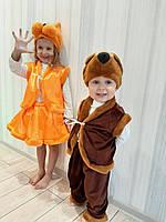 Мишка детский карнавальный новогодний костюм Медведь