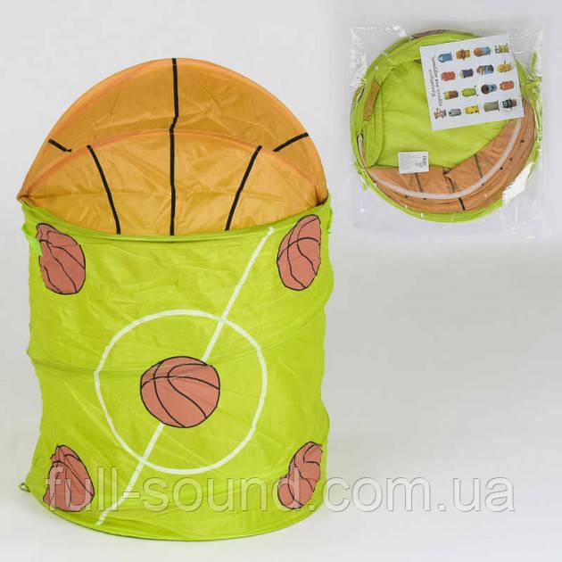 Корзина для игрушек баскетбол 0148