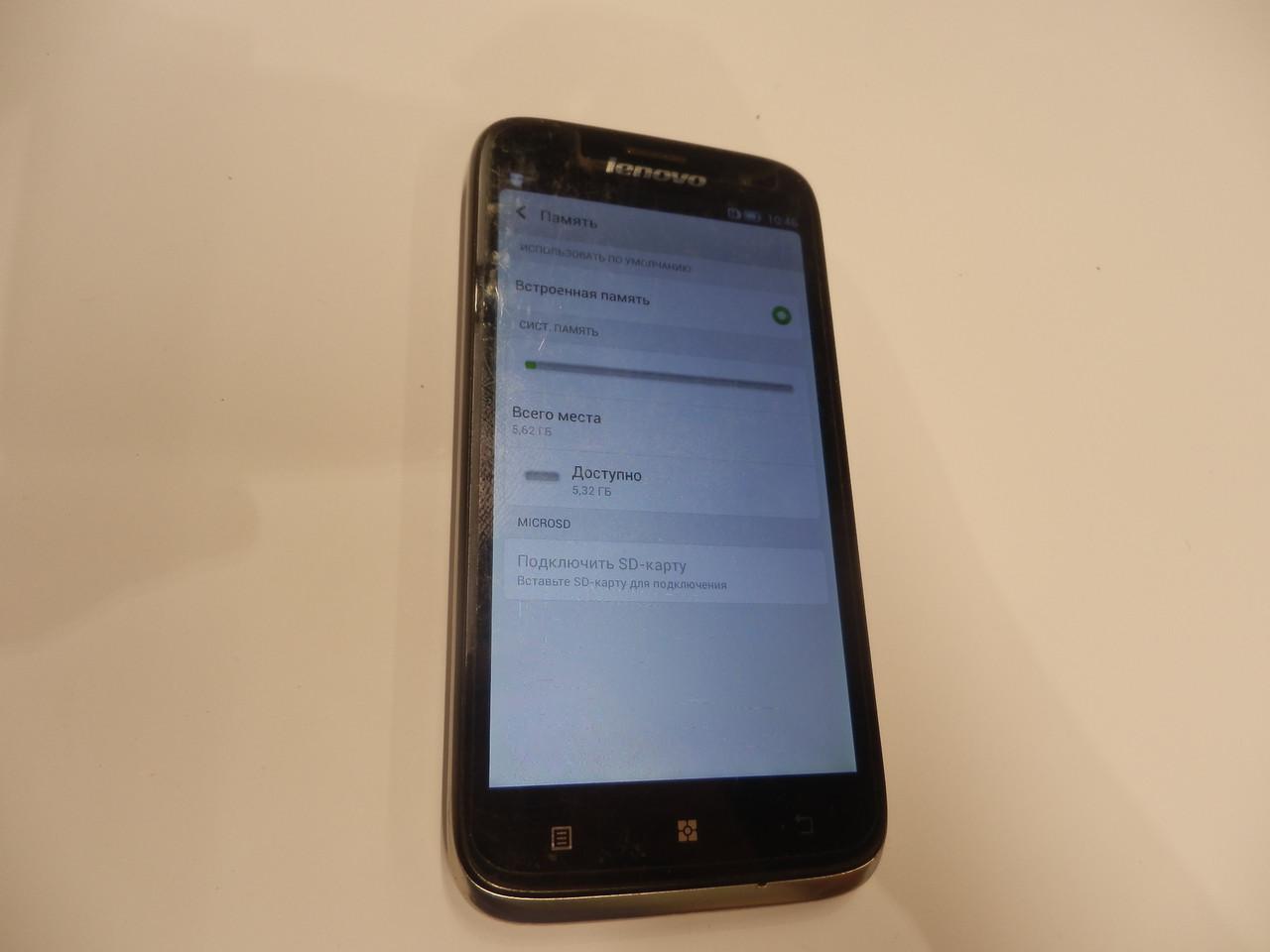 Мобильный телефон Lenovo A859 17ВР