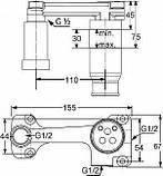Kludi Внутренняя часть для смесителя для умывальника 38243, фото 2