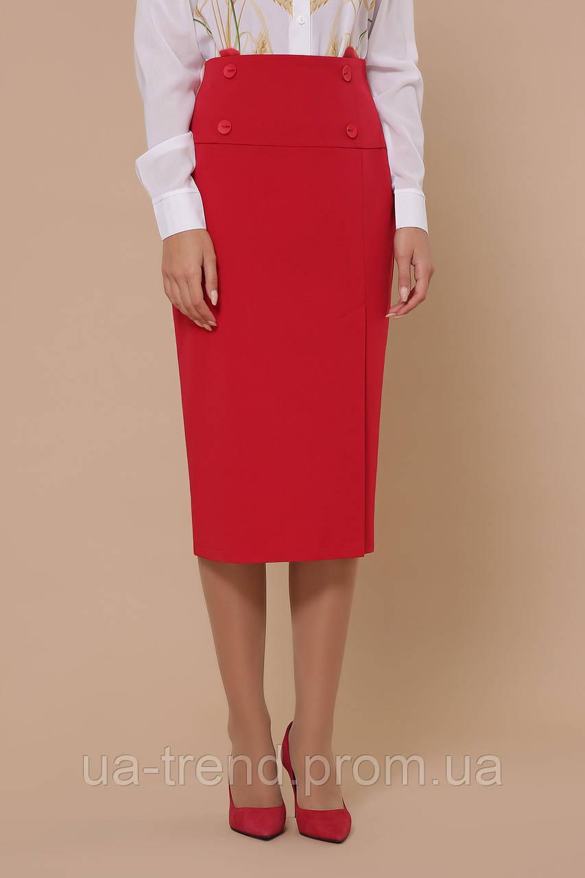 Красная юбка-карандаш классического кроя