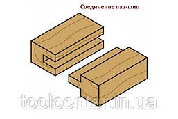 Фреза СМТ 8x31.7,60х8 пазовая длинная, фото 3